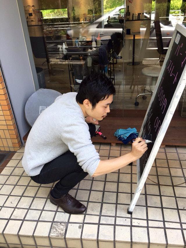 すーもblog02.jpg