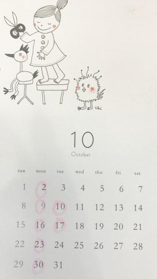 10月のお休み。🎃🍁🍄🌰