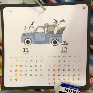 11月、12月、年末年始のカレンダー