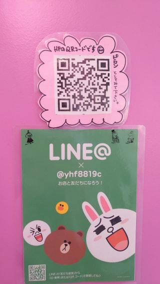 line@登録してください~🤩