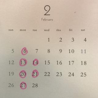2月と3月の営業日のお知らせですᕦ(ò_óˇ)ᕤ