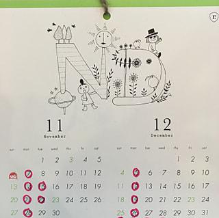 11月12月の営業日のおしらせ